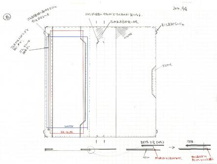 文具王手帳プロトタイプ2号へフィードバック