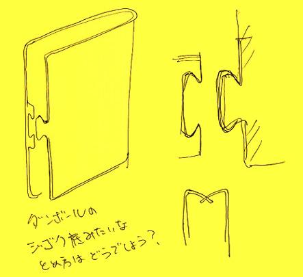 03-jigoku.jpg