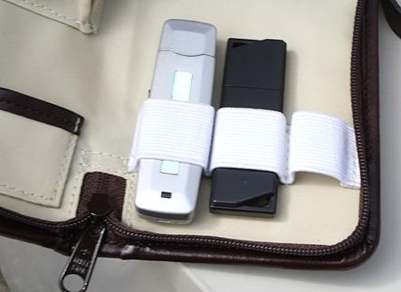 デジハリ大学12 USBメモリケースサンプルのゴム