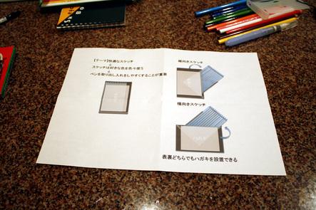 コーリン色鉛筆06 南アイデア