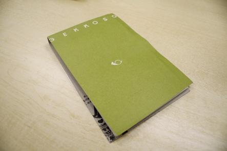 コーリン色鉛筆04 スケッチブック