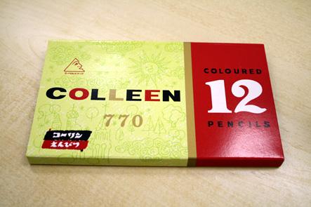 コーリン色鉛筆04 色鉛筆ケース