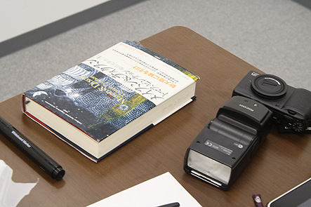 とれるカメラバッグ5回 ハードカバーの本