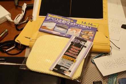 手帳カバー0418 穴とゴムのアイデア1