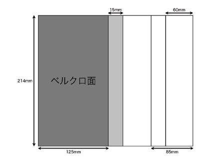 手帳カバー0509 手帳サンプルmylifelog図面