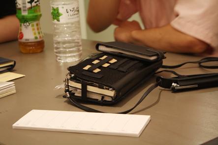 手帳カバー0705 kojizo2