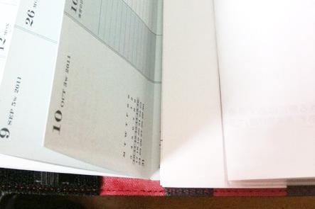 手帳カバー0718 トラブル
