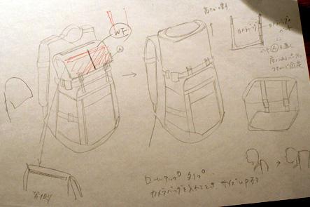 理想のリュックのデザイン案4